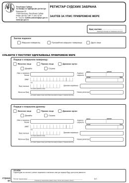 zahtev za upis privremene mere 1 strana