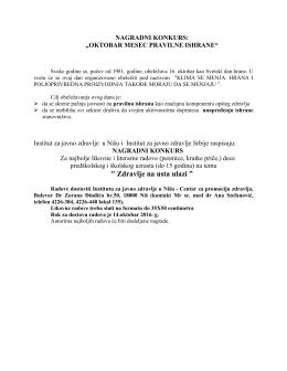 """21.09.2016 наградни конкурс: """"октобар месец правилне исхране"""""""