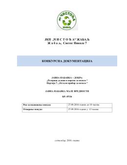 Konkursna dokumentacija-rezervni delovi i oprema za vozila 07-16