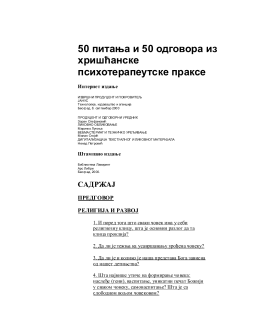 vladeta-jerotic-50-pitanja-50-odgovora