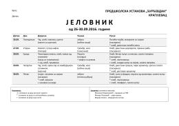 """jeлoвник-19-09-23-09-2016 - предшколска установа """"ђурђевдан"""""""