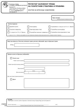 zahtev za brisanje zabelezbe strana 1 sa promenjenim zaglavljem