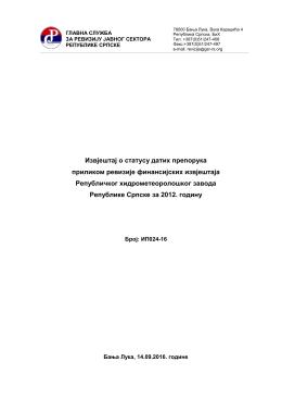 Републички хидрометоролошки завод Републике Српске
