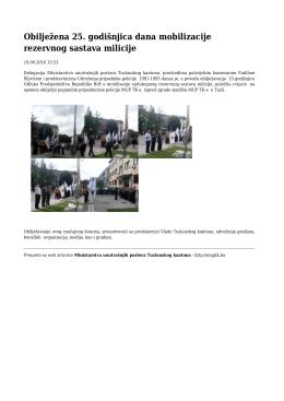 Obilježena 25. godišnjica dana mobilizacije rezervnog sastava milicije