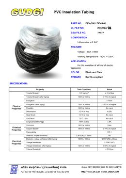 PVC Insulation Tubing