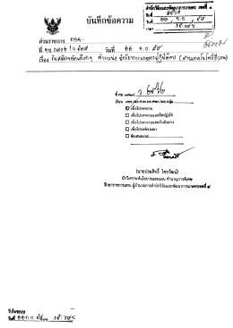 Page 1 ruMwu - 1`n1 ~.~ .. ~ ~.: .. {~1a1 .