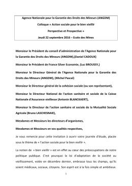Agence Nationale pour la Garantie des Droits des Mineurs (ANGDM