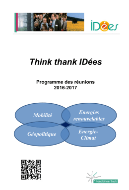 Cycle de réunions 2016/2017