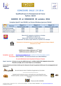 CONCOURS SALL CONCOURS SALLE 2 X 18 m
