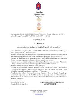 Javni poziv za dostavljanje prijedloga za dodjelu Nagrade
