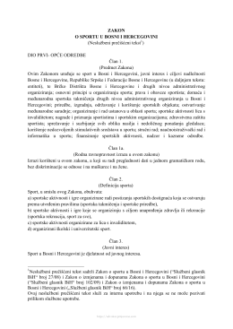 Zakon o sportu u Bosni i Hercegovini