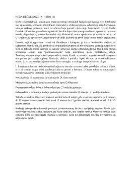NEGA DEČIJE KOŽE (А-1-2210/16) Koža je kompleksan i