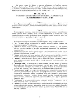 Prirodno-matematički fakultet Banja Luka