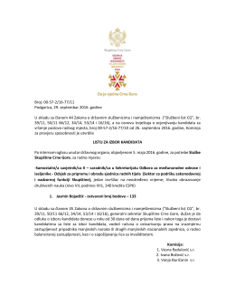 Broj: 00-57-2/16-77/11 Podgorica, 29. septembar 2016. godine U
