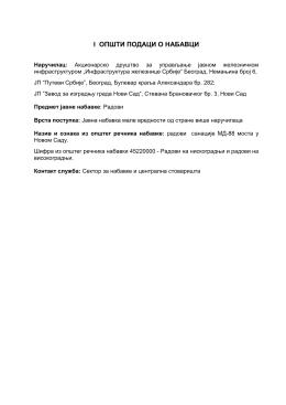 i општи подаци о набавци - Инфраструктура железнице Србије