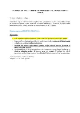 Uputstvo za prijavu izbornih predmeta u akademskoj 2016-17