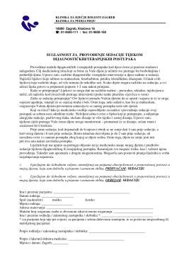suglasnost za provođenje sedacije tijekom dijagnostičkih/terapijskih