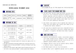 송도동 30-1