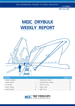 MEIC Drybulk Weekly Report 9.30(221)