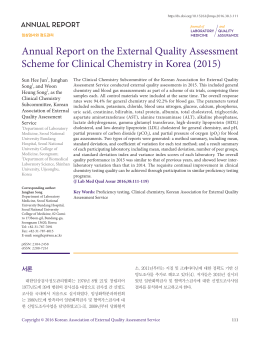 Annual Report on the External Quality Assessment Scheme for
