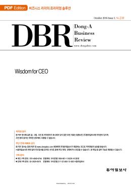 Wisdom for CEO