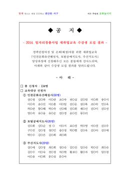 [문화유산해설사][토탈공예지도사][주산지도사]