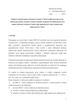 1 Załącznik do uchwały nr …/2016 Rady Ministrów z dnia