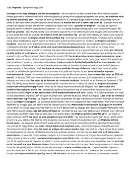 Les Trophees - ujmq.herokuapp.com