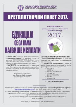 Ponuda brosura 2017-5.cdr - НИП Образовни информатор