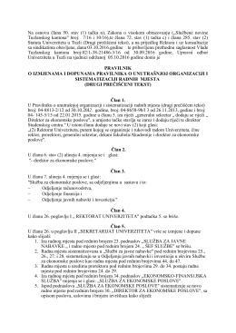 Na osnovu člana 50. stav (1) tačka n), Zakona o