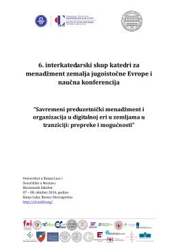 6. интеркатедарски скуп катедри за менаџмент земаља
