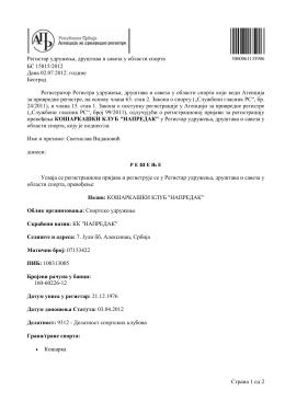 Rešenje APR - kk Napredak Bosphorus
