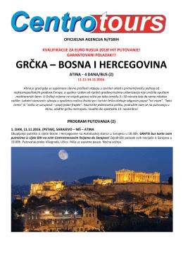 grčka – bosna i hercegovina
