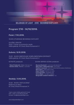 Београд светлости 2016: Програм симпозијума
