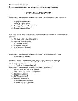 Kлинички центар србије Kлиника за ортопедску хирургију и
