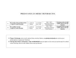 Oktobar 2016. - Udruženje Zdravstvenih Radnika Doma Zdravlja
