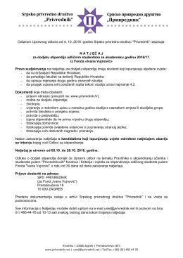 Natječaj za dodjelu stipendija - Srpsko privredno društvo Privrednik