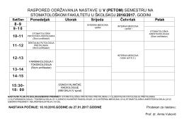 raspored v semestar 2016/17