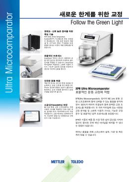 Ultra M icrocom parator