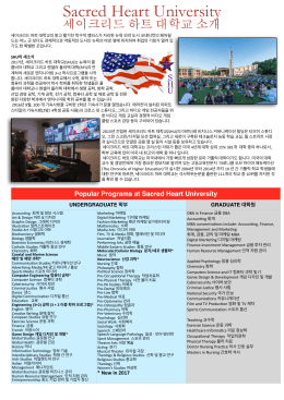 Korean Grad and UG Flier 2017_final.pages