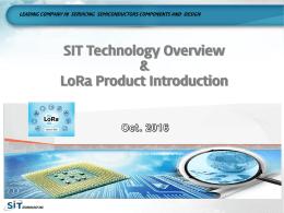통신 방법 및 테스트 환경 - sittech.co.kr