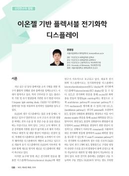 Full-Text PDF
