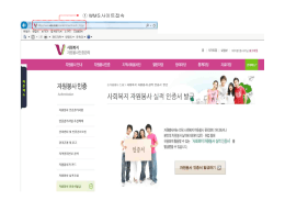 ① WMS 사이트접속