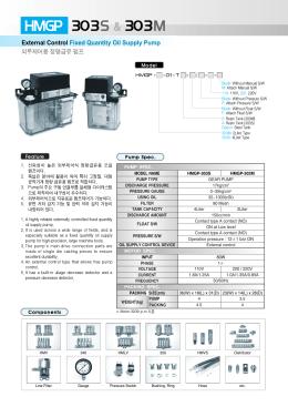 Pump Spec. External Control Fixed Quantity Oil Supply Pump