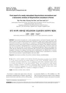PDF Links - Korean Journal of Plant Taxonomy