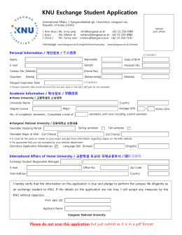 KNU Exchange Student Application - Office of International Affairs