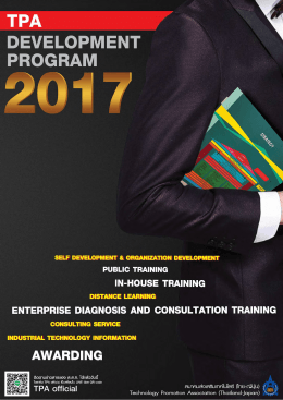 TPA Training Plan Year 2017-2018