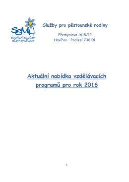 Aktuální nabídka vzdělávacích programů pro rok 2016