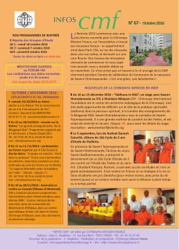 Infos CMF - Chinmaya Mission France