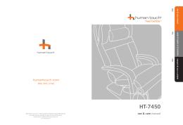 HT-7450 - The Sharper Image